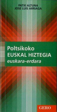 Poltsikoko euskal hiztegia (euskara-castellano)