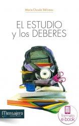 El estudio y los deberes. Ebook