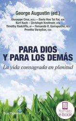 Para Dios y para los demás (Ebook)