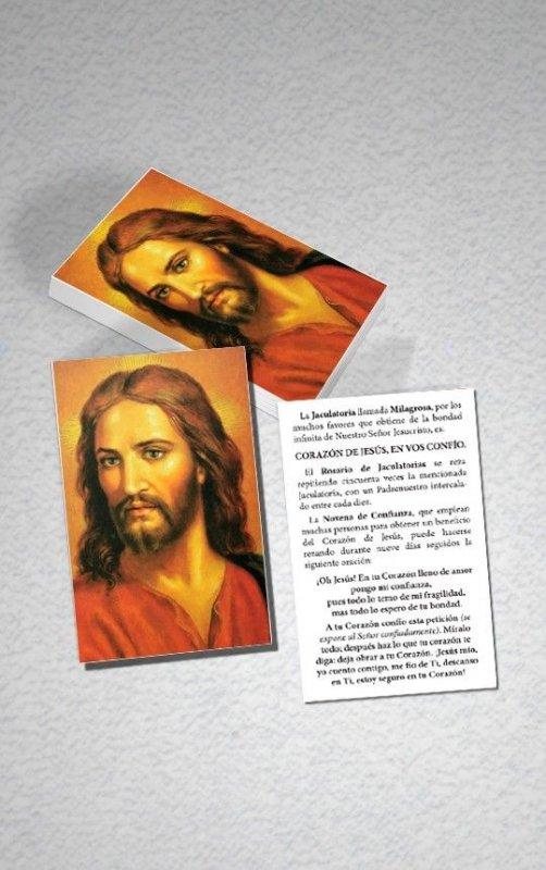 Estampita del Sagrado Corazón de Jesús