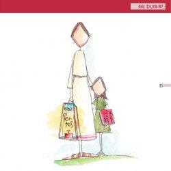 Rezando vamos. Evangelios dominicales del ciclo B para los más pequeños