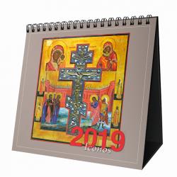 Iconos. Calendario de mesa 2019