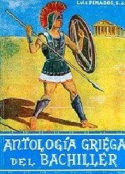 Antología griega del bachiller